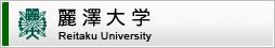麗澤大学公式サイト