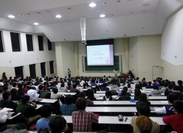 270404経済学部導入授業 (5)