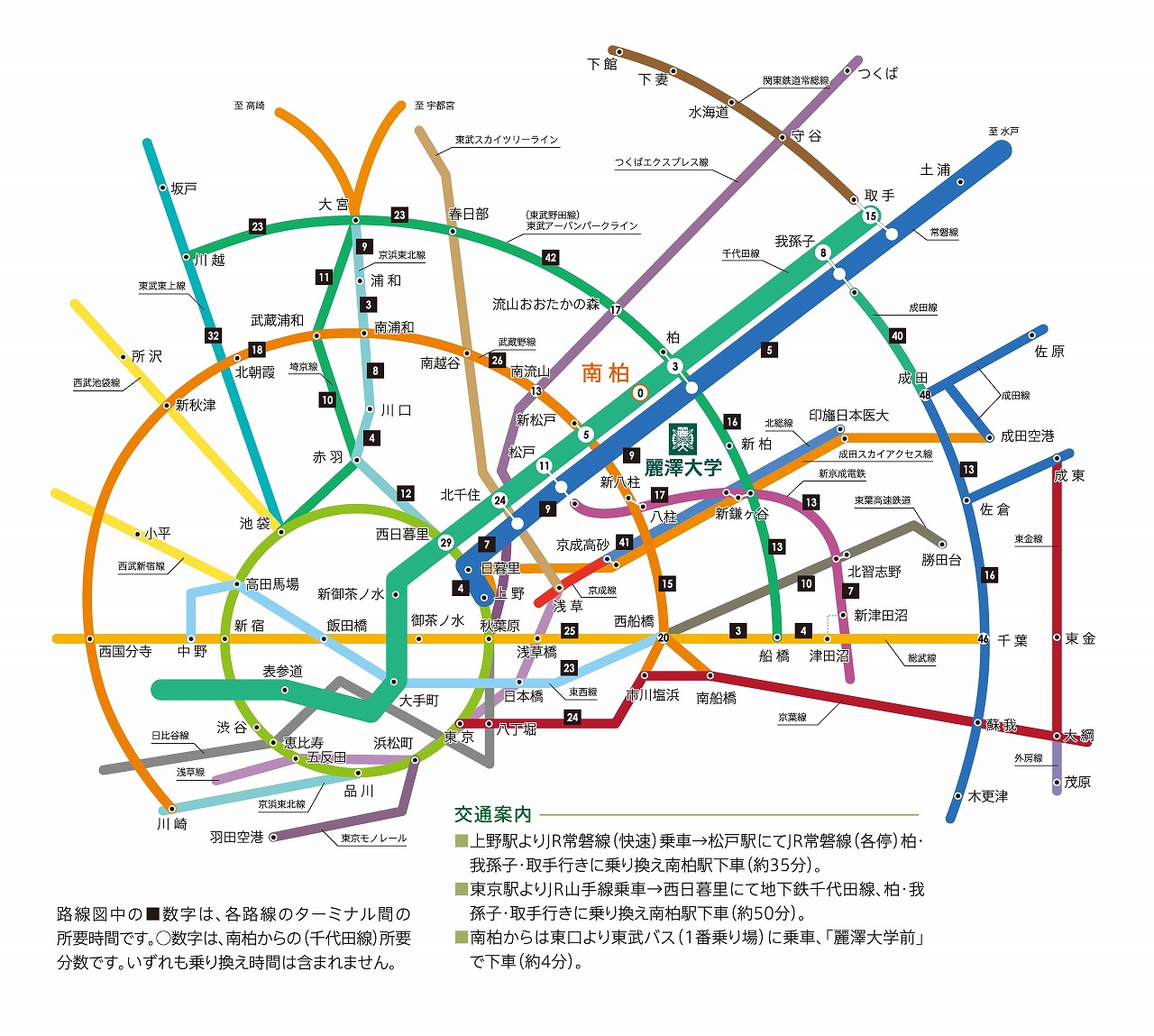 麗澤2015_H1-H4_140415_ol